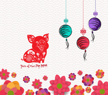 Oriental Happy Chinese New Year Blooming Flowers and lantern Design. Year of the pig Vettoriali
