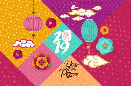 Tarjeta de felicitación de año nuevo chino 2019, flores de papel y nubes asiáticas