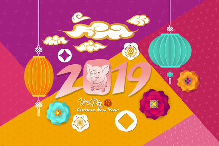 Chinese New Year 2019 festive vector card Design with cute pig, zodiac symbol of 2019 year (hieroglyph: Pig)