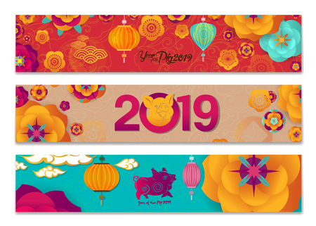 Horizontal Banners Set with Chinese New Year Elements. Hieroglyph - Zodiac Sign Pig. Vector illustration. Asian Lantern, Clouds and Paper cut Flowers Vettoriali