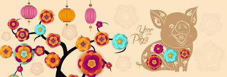 Gelukkig nieuwjaar, varken 2019, Chinese nieuwjaarswensen, Jaar van het varken