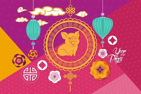 Carte de voeux chinoise 2019 avec emblème découpé en papier et fleurs sur fond géométrique. Cochon du zodiaque, bonne année