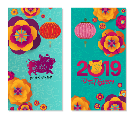 2019 Chinese New Year Greeting Card, two sides poster, flyer or invitation design with Paper cut Sakura Flowers and pig