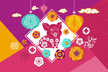 2019 Chinese New Year Greeting Card with White Frame, Peony, Yellow pig and Asian Lanterns on Modern Geometric Background