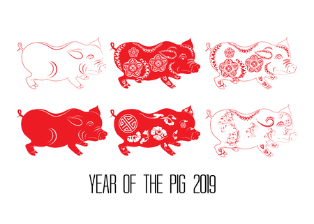 Red cut pig zodiac isolate on white background. Year of the pig Stock Illustratie