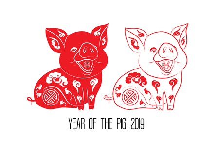 Red cut paper pig zodiac isolate on white background. Year of the pig