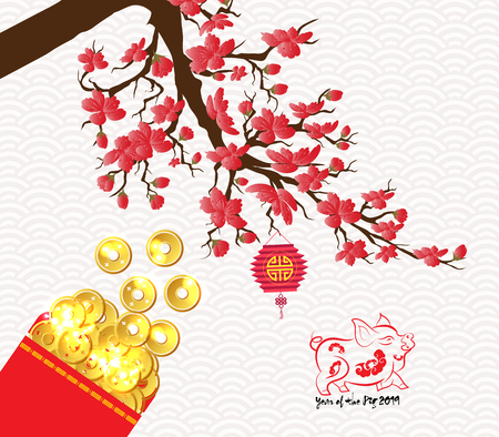 Chinese new year 2019 plum blossom red packet