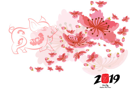 Beautiful cherry blossom background design. Year of the pig
