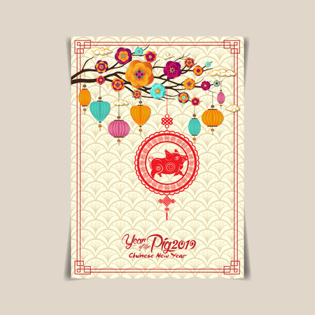2019 Chinese New Year Greeting poster, flyer or invitation design with Paper cut Sakura Flowers and pig