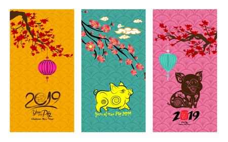 Establecer banner tarjeta de felicitación de feliz año nuevo Ilustración de vector