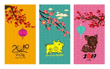 Set banner happy new year greeting card