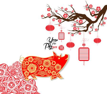 Happy Chinese new year 2019 card year of pig (hieroglyph: Pig)
