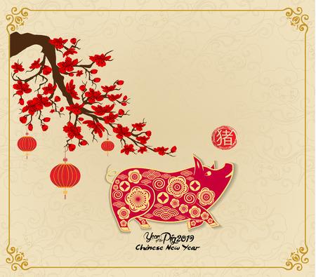 Feliz año nuevo chino 2019 signo del zodíaco con papel dorado cortado estilo artístico y artesanal sobre fondo de color