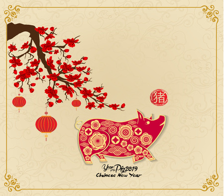 Happy chinese new year 2019 Zodiac sign with gold paper cut art and craft style on color Background (hieroglyph: Pig) Stock fotó - 103295422