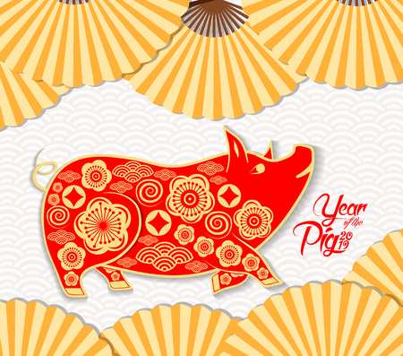 Classic Chinese new year oriental folding Paper Fan. Year of the pig. Chinese character hieroglyph: Pig Illustration