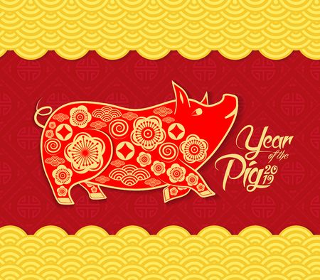 Chinese new year pattern background. Year of the pig