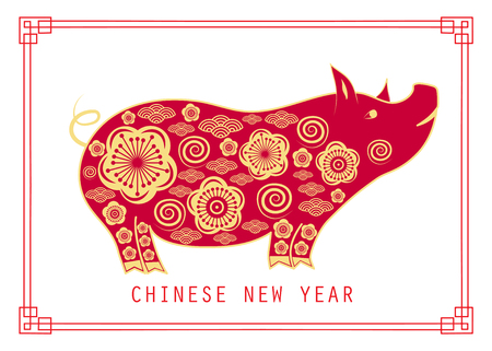 Happy chinese new year 2019. Year of the pig Stok Fotoğraf - 103222916