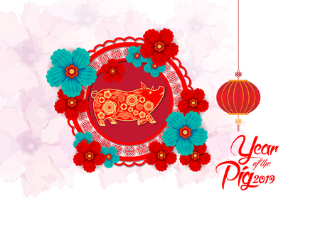 Happy Chinese New Year 2019 year of the pig paper cut style. Zodiac sign for greetings card, flyers, invitation, posters, brochure, banners, calendar Illustration