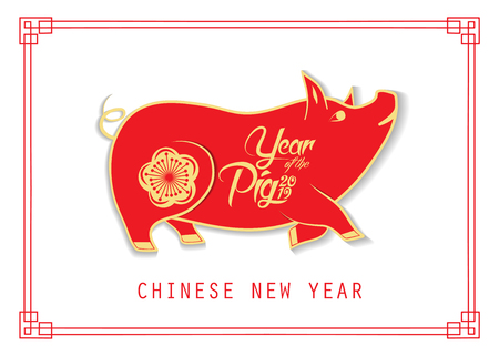 Happy chinese new year 2019. Year of the pig
