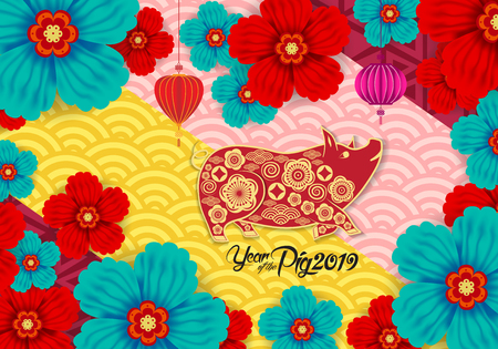2019 Chinese New Year Paper Cutting Year of Pig Vector Design for your greetings card, flyers, invitation, posters, brochure, banners, calendar Çizim