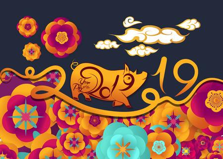 Feliz año nuevo chino 2019, signo del zodíaco con papel dorado cortado estilo artístico y artesanal sobre fondo de color