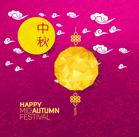 Mid Autumn Festival with Lantern Background. Translation: Mid Autumn
