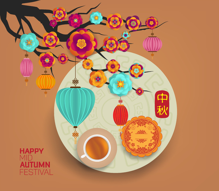 Chinese mid autumn festival graphic design. Translation: Mid Autumn