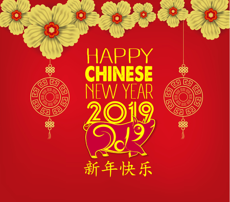 Happy Chinese New Year 2019 year of the pig paper cut style. Chinese characters mean Happy New Year, wealthy, Zodiac sign for greetings card, flyers, invitation, posters, brochure, banners, calendar Illustration