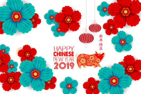 Happy Chinese New Year 2019 year of the pig. Chinese characters mean Happy New Year, wealthy, Zodiac sign for greetings card, flyers, invitation, posters, brochure, banners, calendar Foto de archivo - 104096231