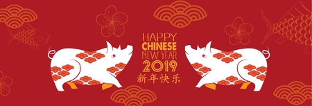 Happy new year, 2019, Chinese characters mean Happy New Year, Chinese new year greetings, Year of the pig , fortune