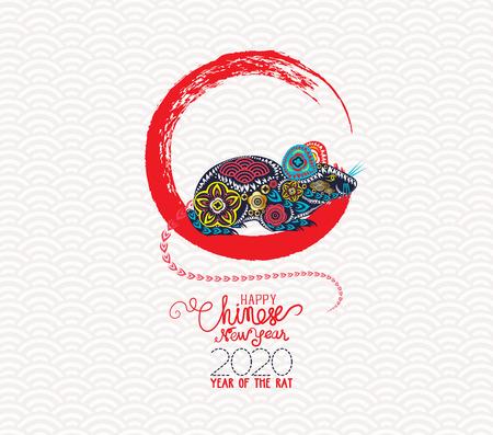 Rata del zodíaco chino 2020 año de la rata Ilustración de vector