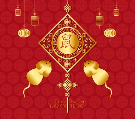 Chinese New Year Lantern Ornament Vector Design. Year of the rat 2020 (hieroglyph Rat) 일러스트