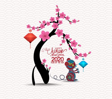 Orientalny Szczęśliwego Chińskiego Nowego Roku 2020. Rok szczura Ilustracje wektorowe