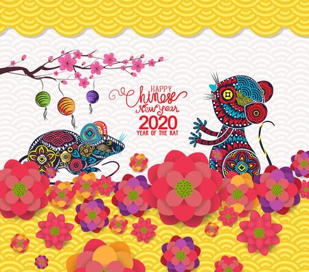 2020 chinese new year greeting card with traditionlal blooming border. Year of rat