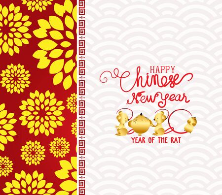 Chinese New Year 2020. Plum blossom and rat background Vektorové ilustrace