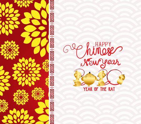 Chinesisches Neujahr 2020. Pflaumenblüte und Rattenhintergrund Vektorgrafik