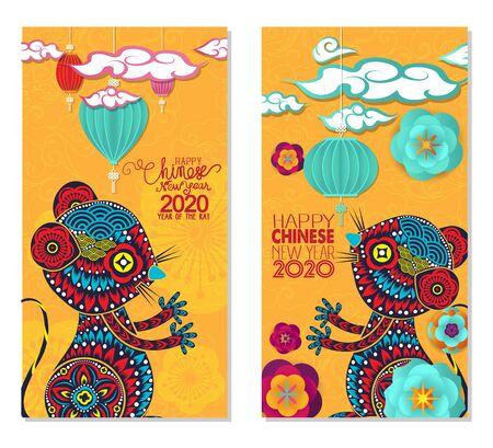 2020 Chinese New Year Greeting Card, two sides poster, flyer or invitation design with Paper cut Sakura Flowers and rat