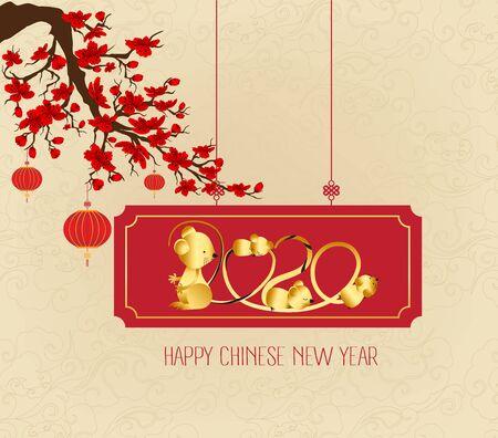 Capodanno cinese di ratto design 2020, grazioso stile artistico di carta floreale su sfondo beige. I caratteri cinesi significano felice anno nuovo Vettoriali