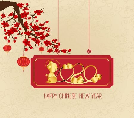 Chinese New Year of rat design 2020, graceful floral paper art style on beige background. Chinese characters mean Happy New Year Vektorové ilustrace