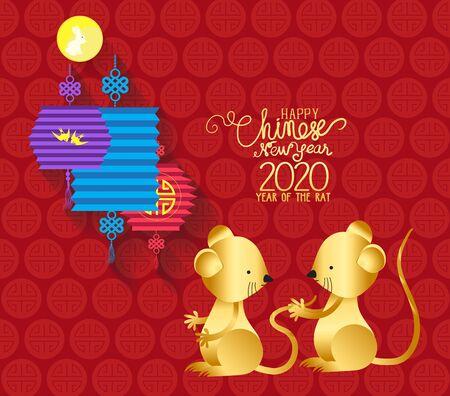 Buon capodanno cinese 2020 anno dello stile del taglio della carta del ratto. I caratteri cinesi significano felice anno nuovo, ricco, segno zodiacale per biglietti di auguri, volantini, inviti, poster, brochure, striscioni, calendario