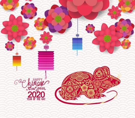 Oriental Happy Chinese New Year 2020. Blooming Flowers Design. Year of the rat Vektorové ilustrace