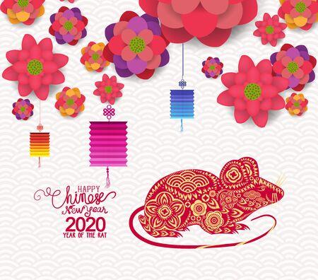 Oriental Happy Chinese New Year 2020. Design di fiori che sbocciano. Anno del ratto Vettoriali