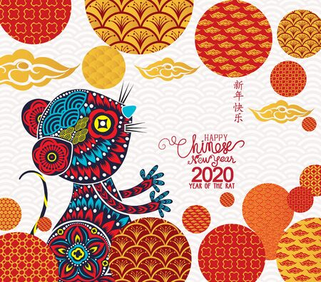 Happy new year rat 2020. Template greeting card in oriental style. Chinese characters mean Happy New Year