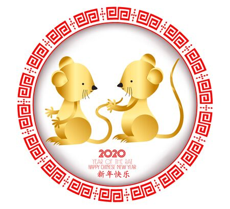 Happy Chinese New Year 2020 year of the rat paper cut style. Chinese characters mean Happy New Year, isolated on white background Иллюстрация