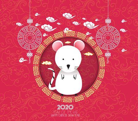Chiński nowy rok 2020 latarnia i kwiat. Chińskie znaki oznaczają Szczęśliwego Nowego Roku. Rok szczura