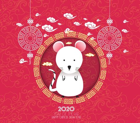 Chinesische Laterne und Blüte des neuen Jahres 2020. Chinesische Schriftzeichen bedeuten ein frohes neues Jahr. Jahr der Ratte
