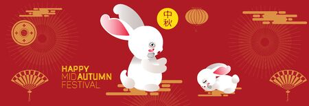 Mid Autumn Festival banners with patterns in red. Translation Mid Autumn