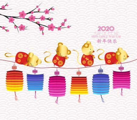 Kreskówka ładny szczur niosący duże chińskie sztabki złota. Rok 2020 szczura. Chiński Nowy Rok. Tłumaczenie Szczęśliwego Nowego Roku