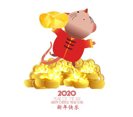 Cartoon cute rat carrying big Chinese gold Ingot. The year 2020 of the rat. Chinese New Year. Translation Happy New Year Illustration