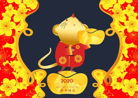 Happy Chinese new year 2020, year of the rat with cute cartoon rat. Chinese wording translation happy Chinese new year Illustration